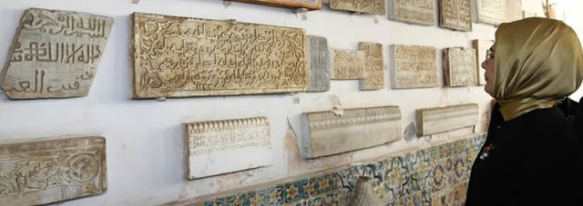 Emine Erdoğan, Cezayir İslam Sanatları ve Tarihî Eserler Müzesi'ni Ziyaret Etti